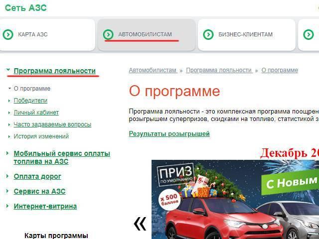 belorusneft-05.jpg