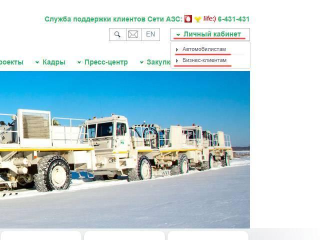 belorusneft-10.jpg