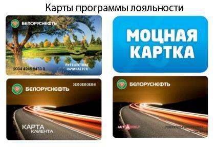 3-karty-loyalnosti.jpg