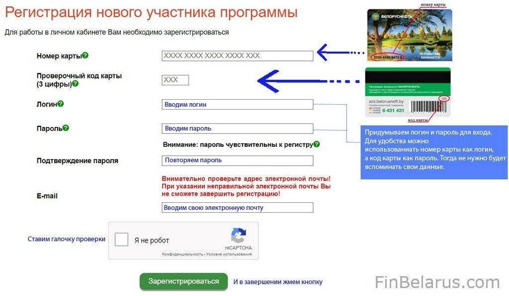4-registartsiya-karty-1024x597.jpg