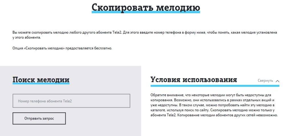 293416_Skrin4-1024x476.jpg