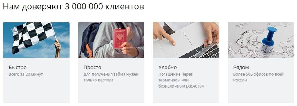 bistrodengi-kabinet-1024x367.jpg