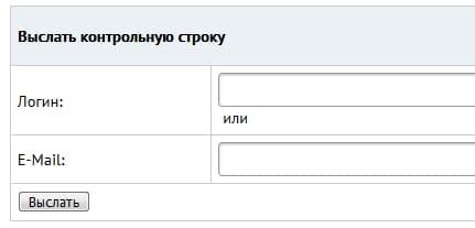 vodokanal-belgorod4.jpg