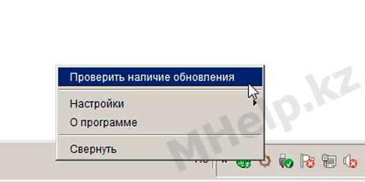 knp-plugin-proverka-obnovleniya-1.png