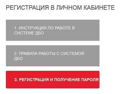 deltacredit3.jpg