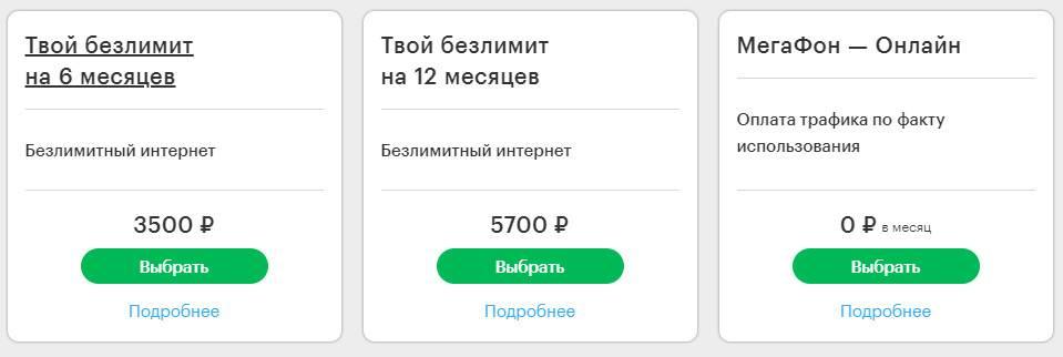 megafon-tula-3.jpg