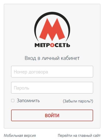 metro-set2.jpg