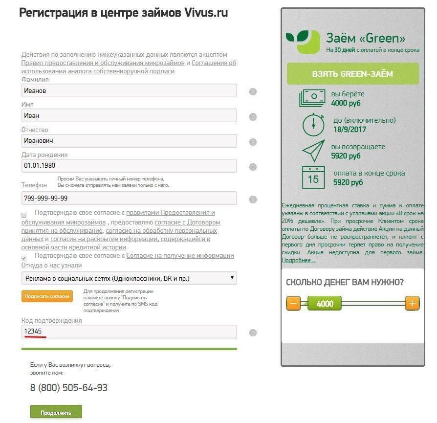 2-zapolnenie-ankety-vivus.jpg