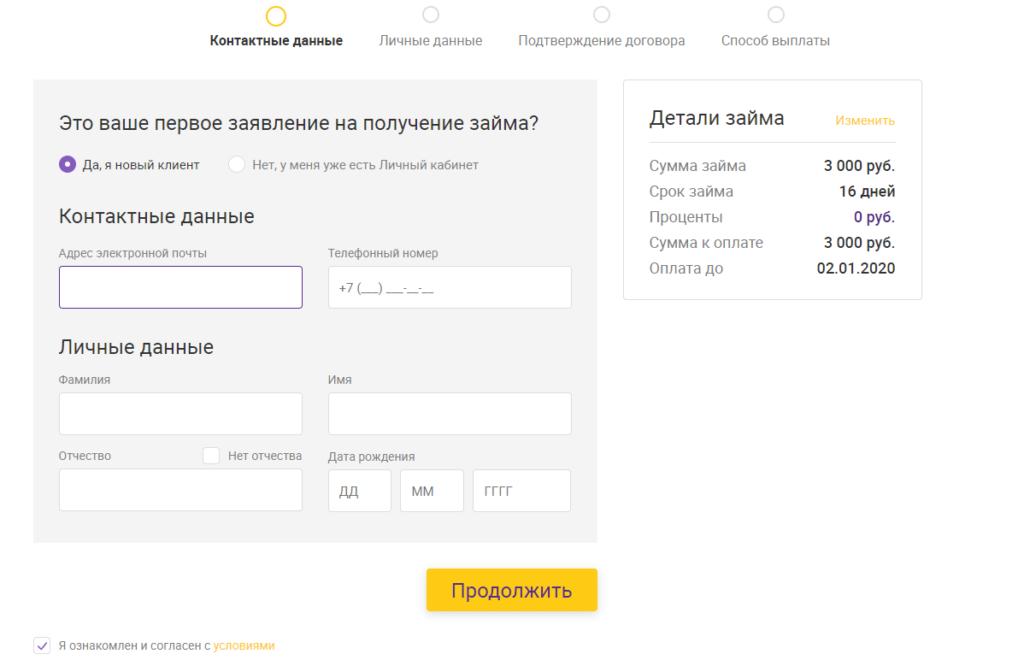 primer-kiva-1024x666.png