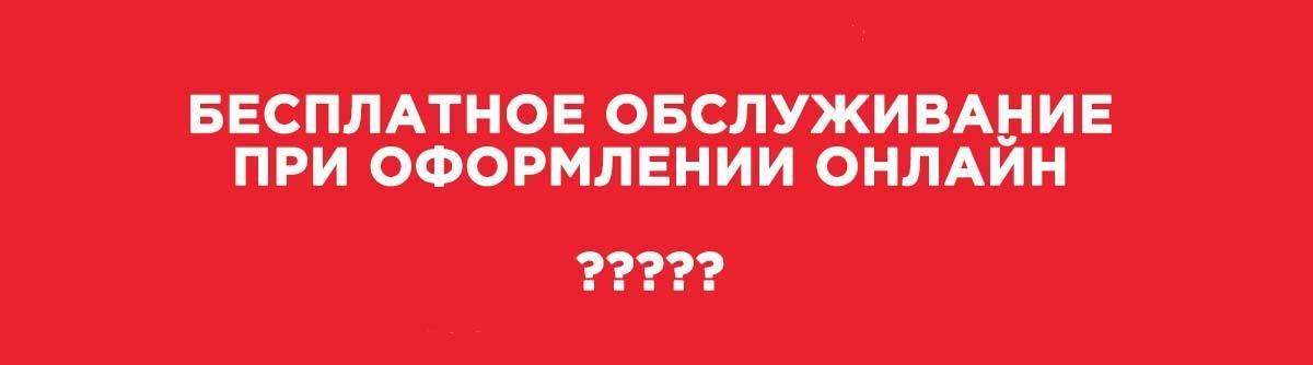 stoimost_obsluzhivaniya_creditnoj_karti_mts_cashback.jpg
