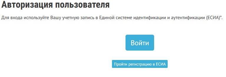 10-pensionnyy-fond-lichnyy-kabinet.jpg