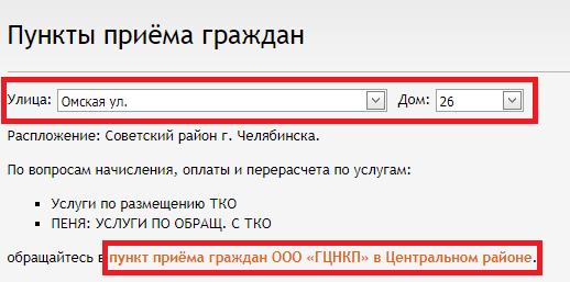 lichnyj-kabinet-komplat%20%285%29.png