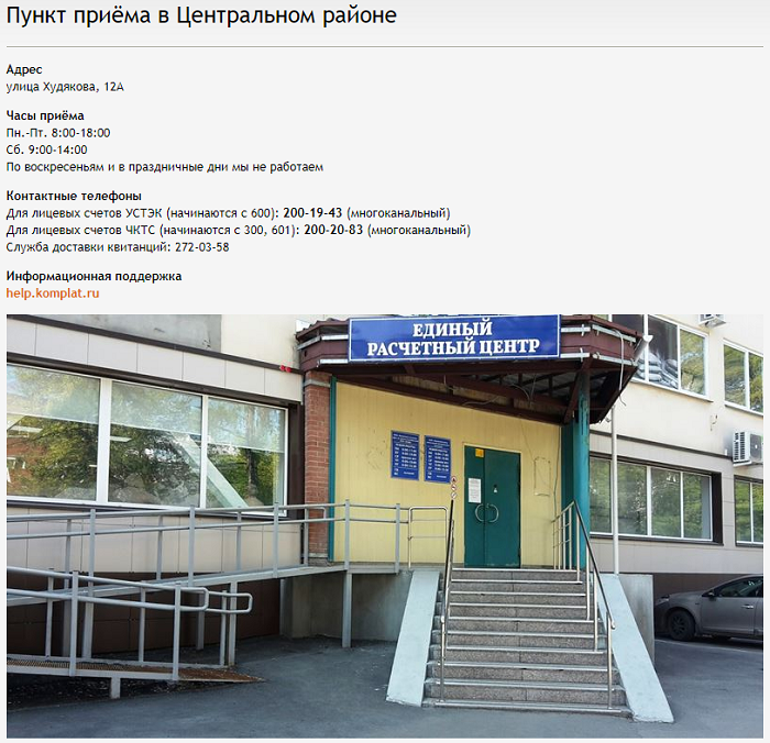 lichnyj-kabinet-komplat%20%286%29.png