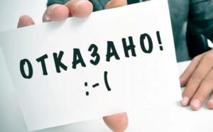 obeshhplatezh8-300x186.png