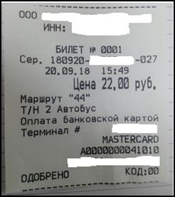 bankovskaya_karta_02.png