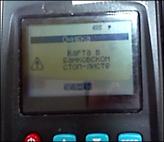 bankovskaya_karta_15.png