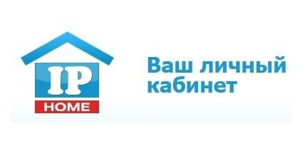 ip-home.jpg