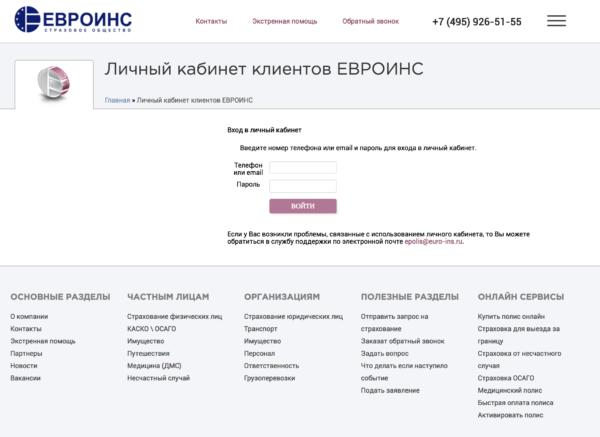 Snimok-ekrana-2018-07-09-v-15.02.34-600x437.png