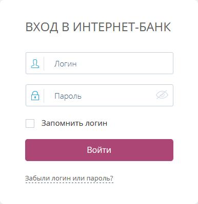 Vhod-v-lichnyj-kabinet-Solid-Banka.png