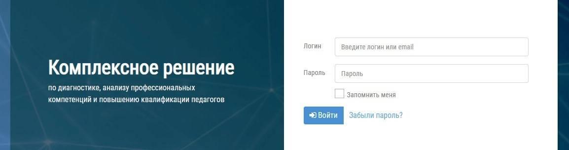 sdpk-oficialnyj-sajt.jpg
