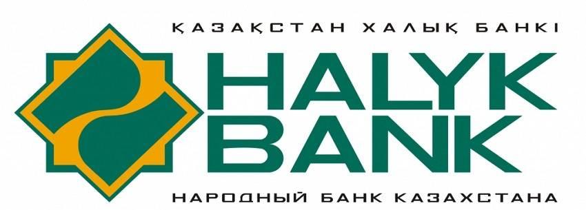 halyk-bank-1.jpg