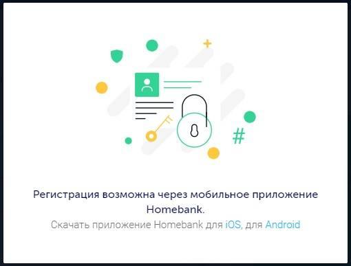 halyk-bank-3.jpg