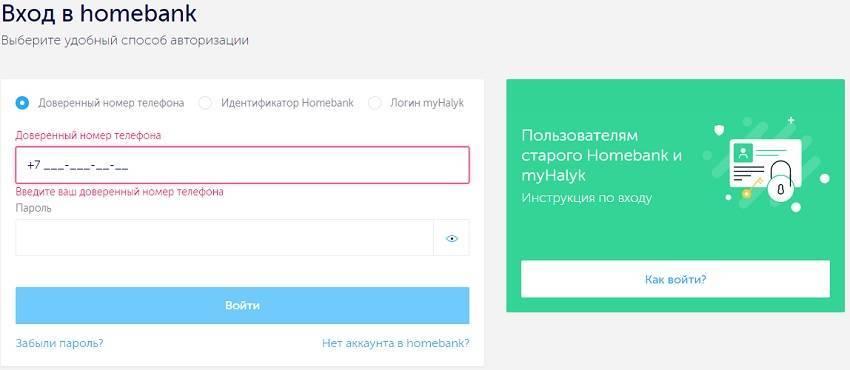 halyk-bank-4.jpg