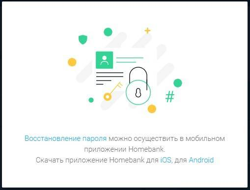 halyk-bank-5.jpg