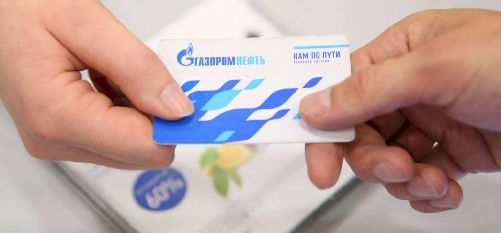 bonusnaya-karta-1_1-1024x476.jpg