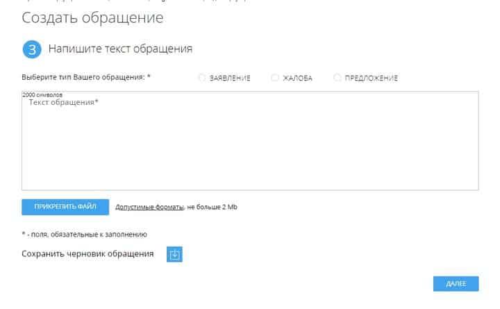 kak-napisat-volodinu-2.jpg
