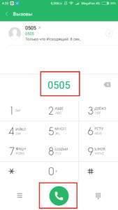 Screenshot_2018-01-06-04-20-36-752_com.android.contacts-169x300.jpg
