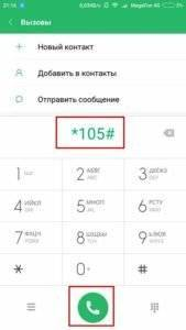 Screenshot_2018-02-08-21-16-15-280_com.android.contacts-169x300.jpg
