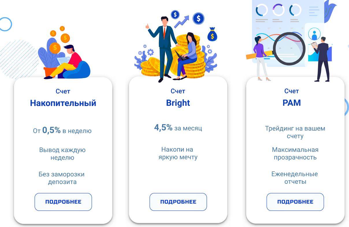 Snimok-ekrana-2020-03-18-v-19.24.41.png
