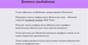 7-Neobhodimo-prinimat-k-svedeniyu-nekotorye-ogranicheniya-300x156.jpg