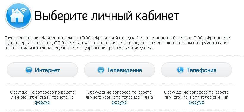 fryazino2.jpg