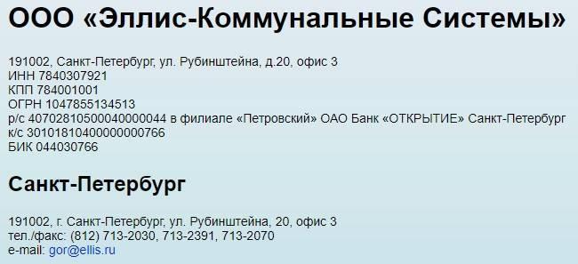 elissbank-5.jpg