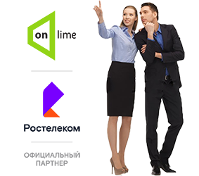 2020-rostelecom-onlime.png