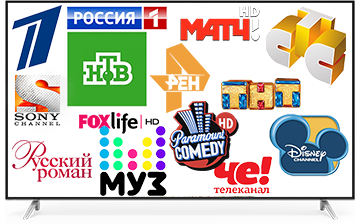 TV-ROSTELECOM-new-1.png