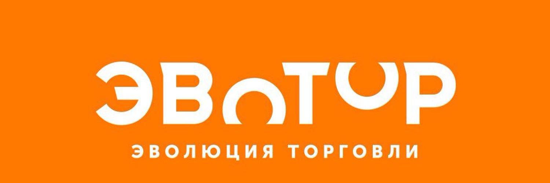 lichnyj-kabinet-evotor%20%281%29.jpeg