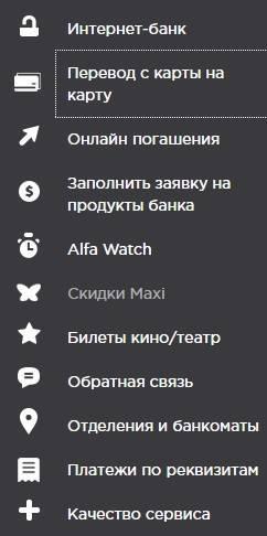 opercii-v-sisteme-moy-alfa.jpg