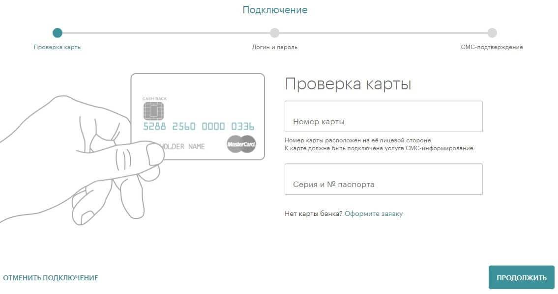 hlynov-register-1.jpg