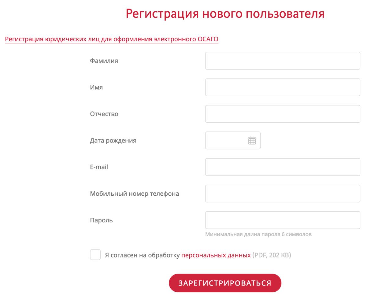 register-alfastrah.png
