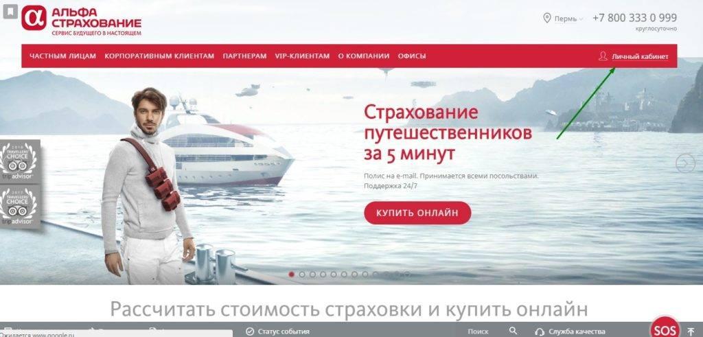 knopka-lichniy-kabinet-1024x491.jpg