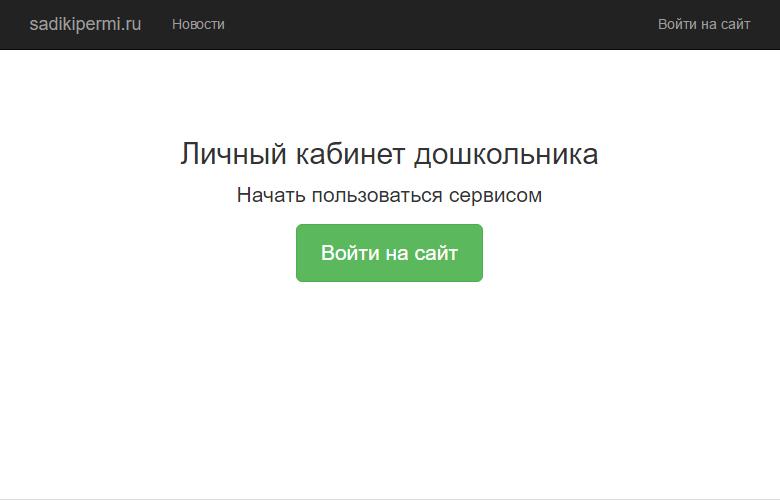 sadikipermi-site.png