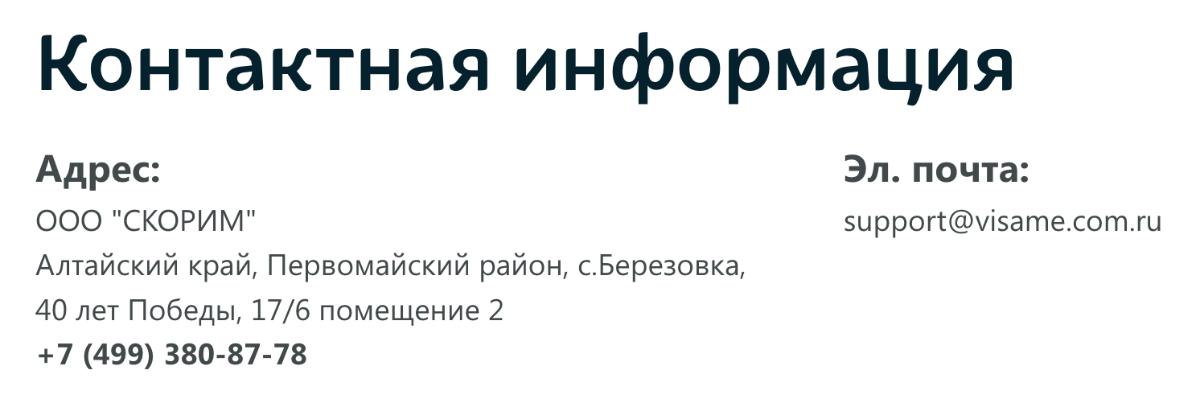visame-kontakty.png