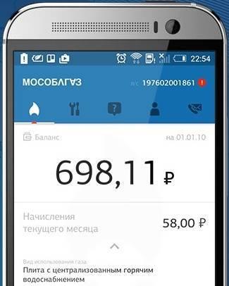 prilozhenie-dlya-mobilnojo.jpg