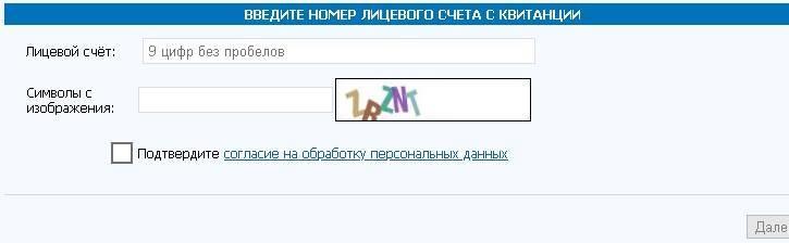 gazprom-mezhregiongaz-tula-5.jpg
