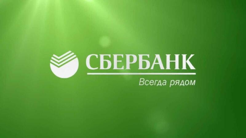SBOL-ot-Sberbanka.jpeg