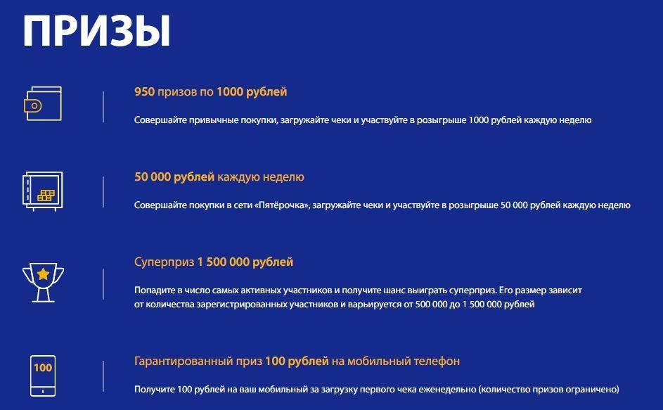 visa-2020-prizy.jpg