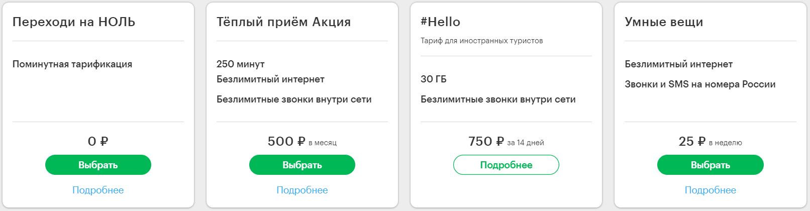 meg-kemerovo-1.png
